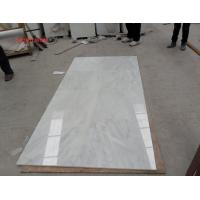 Wholesale Eastern White Marble Good quality Best Price sale White Marble slab Eastern Oriental white marble from china suppliers