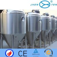 Wholesale 100L Laboratory Equipment Stainless Fermentation Tank CIP Cleaning Device from china suppliers