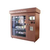 Wholesale Bottles / Cans / Snacks Kiosk Vending Machine Customed with Network LCD Advertising Display from china suppliers