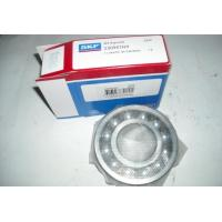 Wholesale SK Bearing Stainless Steel SK 2216 ETN9 Self Aligning Ball Bearings from china suppliers