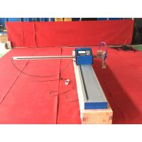 Wholesale Bilateral Drive Portable Cnc Plasma Cutting Machine ISO Cnc Plasma Cutter from china suppliers
