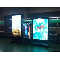 Wholesale Led Digital Billboard Advertising Player 55inch P3 Rental Aluminum cabinet from china suppliers