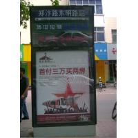 Wholesale Outdoor vivid color innovative and modern design bus shelter advertising banner from china suppliers