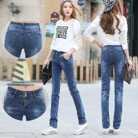 Wholesale Gradient Color Womens Slim Straight Tapered Leg Jeans , High Waist Skinny Leg Jeans from china suppliers
