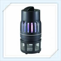 Wholesale Intelligent UV Lamp Mosquito Trap 100% Safety from china suppliers