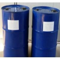 Wholesale Liquid Safe Organic Solvents  from china suppliers