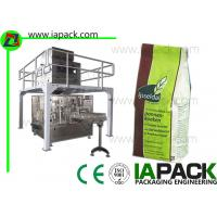 Wholesale 500G Suger Granule Packing Machine Mult Head Scale Auger Filler from china suppliers