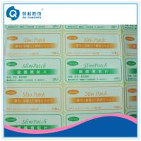 Wholesale Heat-Resistant Strong Adhesive Label Sticker Printing For Can / Rice from china suppliers