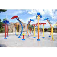 Wholesale Outdoor Water theme Park Aqua Spray Equipment Rainbow Spray Toys For Kids from china suppliers