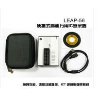 Wholesale LEAP LEAPER56 Programmer from china suppliers