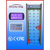 Wholesale Anti Interference Remote Control Walk Through Scanner for Airport Security Check from china suppliers