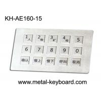 Quality Anti Vandal Industrial Metal Keyboard , vandal proof keyboard 15 Super Size Keys for sale