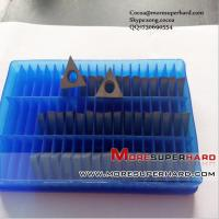 Wholesale PCD insert matrix (skype:song.cocoa) from china suppliers