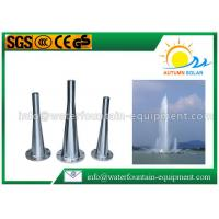 Wholesale 100 Meter Stainless Steel Fountain Nozzles High Pressure Comet Fountain Jet from china suppliers