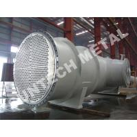 Quality Stainless Steel Shell and Tubular Heat Exchange for sale