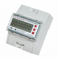 Wholesale Residential Electric Energy Meter from china suppliers