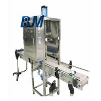 Wholesale Full Automatic Rotary 3 in 1 5 Gallon Water Filling Machine For Pure / Mineral Water from china suppliers