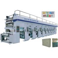 Wholesale High Speed Digital Gravure Printing Machinery Multicolor For Paper / BOPP from china suppliers