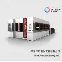 Wholesale Enclosed Stainless Steel Fiber Laser Cutting Machine Industrial With Safe Room from china suppliers