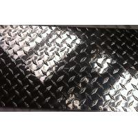 Wholesale Polished Aluminum Diamond Plate , Coil Metal Tread Plate 1220 x 2440mm from china suppliers