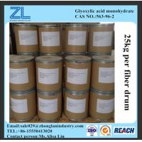 Wholesale Glyoxylic acid monohydrate 98% content,CAS NO.:563-96-2 from china suppliers
