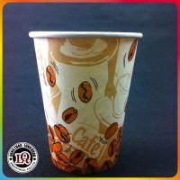 Buy cheap 12oz single wall  disposable paper coffee cup from wholesalers