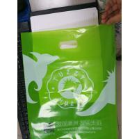 Wholesale Waterproof Toys Packaging Plastic Supermarket Bags Biodegradable Shopping Bags from china suppliers