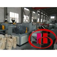 Wholesale 1220mm width PVC WPC Foam sheet/ board making machine from china suppliers
