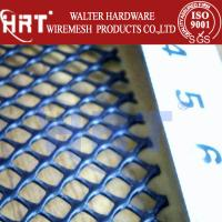 Wholesale 2mm plastic mesh from china suppliers