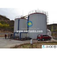 Wholesale Eco-friendly Glass Lined Bolted Storage Tank With 30 Yeas Service Life from china suppliers