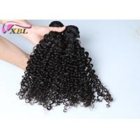 Wholesale Unprocessed Curly Brazilian Virgin Hair Weave Length 10 - 30 Inches from china suppliers