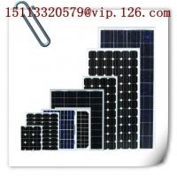 Wholesale 20W-250W Mono-crystalline Solar Panels from china suppliers