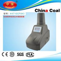 Wholesale On-line water sampling monitory device 44710(F84) from china suppliers