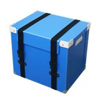 Wholesale ISO9001 Plastic Coroplast Box , Customized Collapsible Storage Boxes With Lids from china suppliers