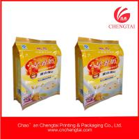 Wholesale 508G Yellow Color Side Gusset Pouch For Buckwheat / Milk Powder from china suppliers