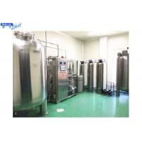 Wholesale Reverse Osmosis Water Treatment Plant Cosmetic / Industrial Processing from china suppliers