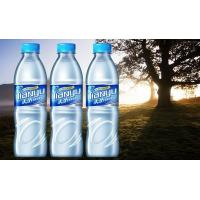 Wholesale shanghai beijing tianjin spring water customs clearance agent from china suppliers