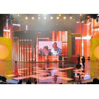 Wholesale High Definition GB P4 Stage LED Screens , Concert / Meeting Led Video Wall Rental Indoor from china suppliers