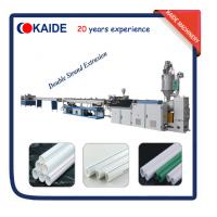 Wholesale Pipe Extrusion Line for Double Strand PPR Pipe 40m/min KAIDE factory from china suppliers