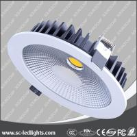 Buy cheap classic design highlight 7w led downlight dimmable with PMMA diffuser from wholesalers