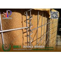 Buy cheap Military Defensive Gabion Barrier with Heavy Duty Geotextile Cloth   China Supplier from wholesalers