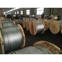 Wholesale Galvanized Steel Strand 19×3.25mm from china suppliers