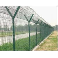 Wholesale Airport Fence-01 from china suppliers