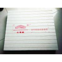 Quality High R Value XPS Rigid Extruded Floor Heating Polystyrene Insulation Board for sale