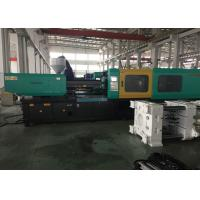 Wholesale Servo Motor PVC Pipe Fitting Injection Molding Machine , 3000Kn Hydraulic Injection Moulding Machine from china suppliers