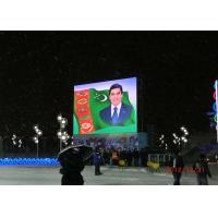 Wholesale Ultra High Precision Concert Led Display, Jumbo Led Screen P5.95  High Gray Scale from china suppliers