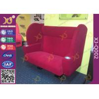 Wholesale High Density PU Foam VIP Cinema Seats With Armrest And Cup Holder from china suppliers