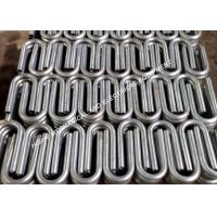 Wholesale Customize Made Bending Aluminium Tubing 2mm Polished Bright For Aircraft Parts from china suppliers