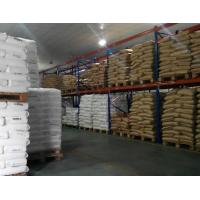 Buy cheap Gold mining chemical anionic Polyacrylamide/anionic polyacrylamide, pam used in water treatment flocculant from wholesalers