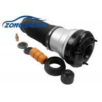 Wholesale A2203202438 Front Air Suspension Spring , W220 Mercedes Benz Air Shock Absorbers from china suppliers
